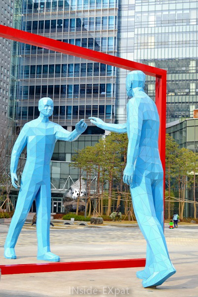 Art urbain à Digital Media City (Seoul)