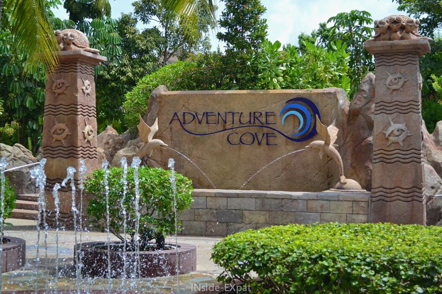Fontaine à l'entrée du parc