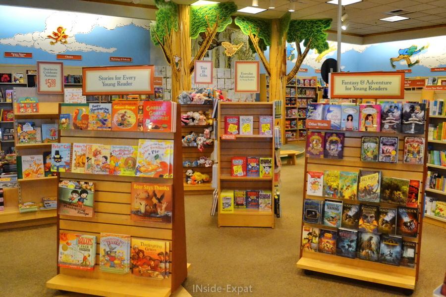 Espace Kid de Barnes & Noble