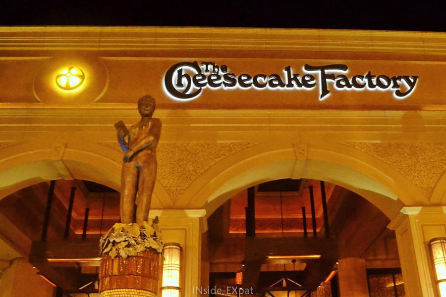 Façade de The Cheesecake Factory