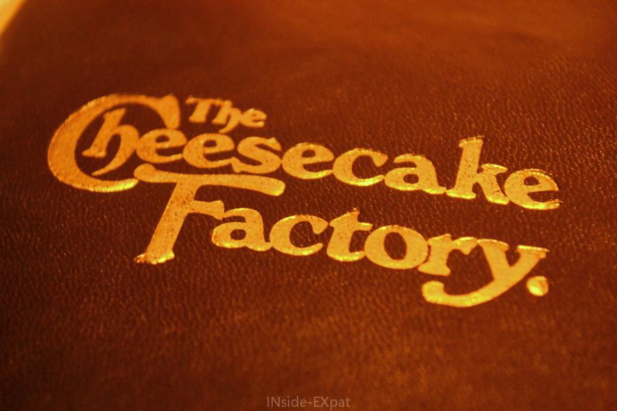Menu doré du Cheesecake Factory