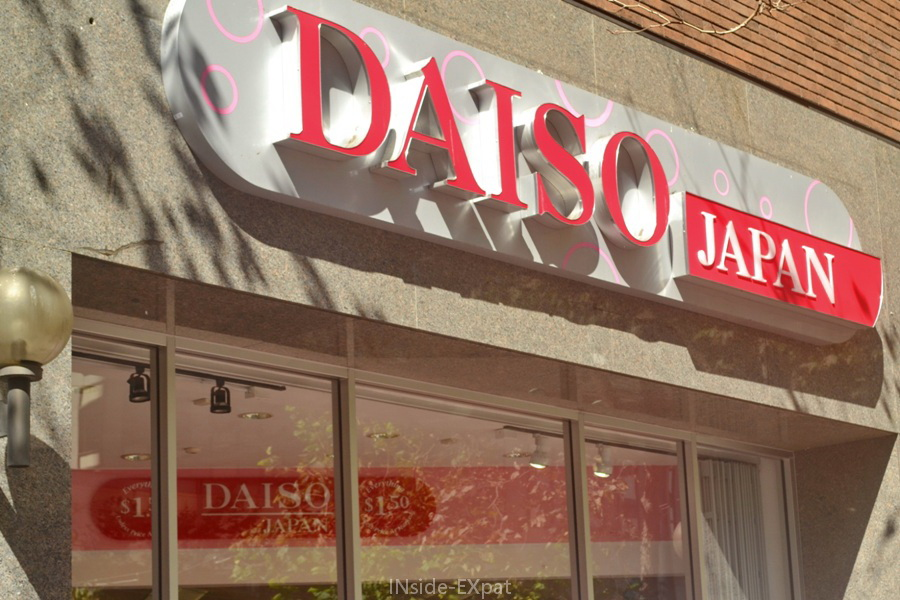 inside-expat-market-street-daiso
