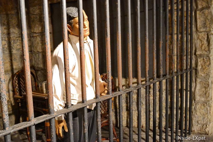 Jose Rizal en prison