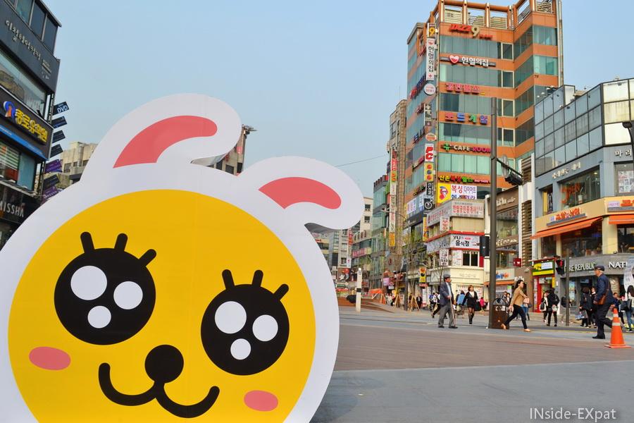 Seoul, entre modernité et manga