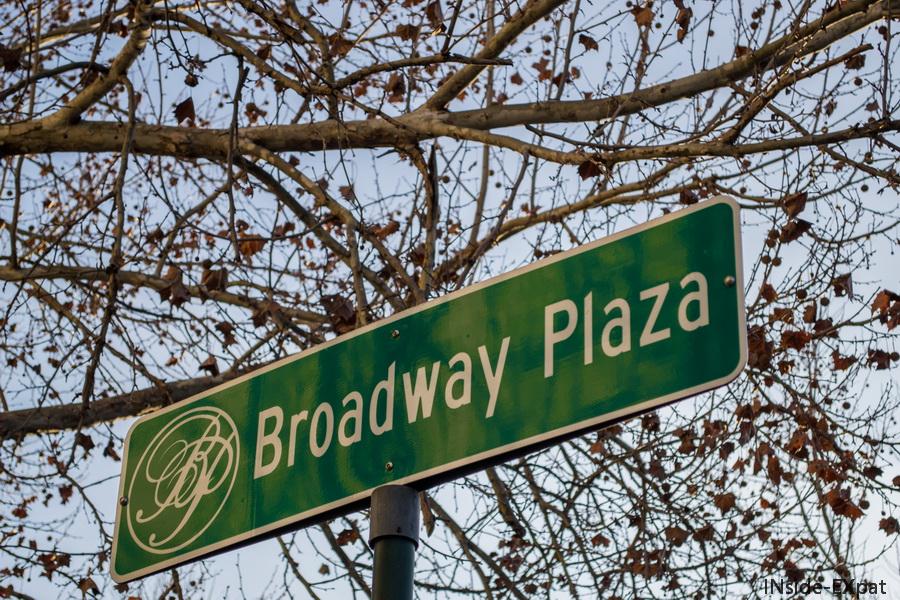 "Panneau ""Broadway Plaza"""