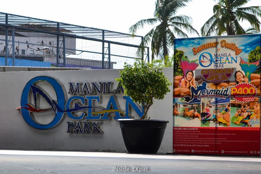 Entrée de l'Aquarium de Manille