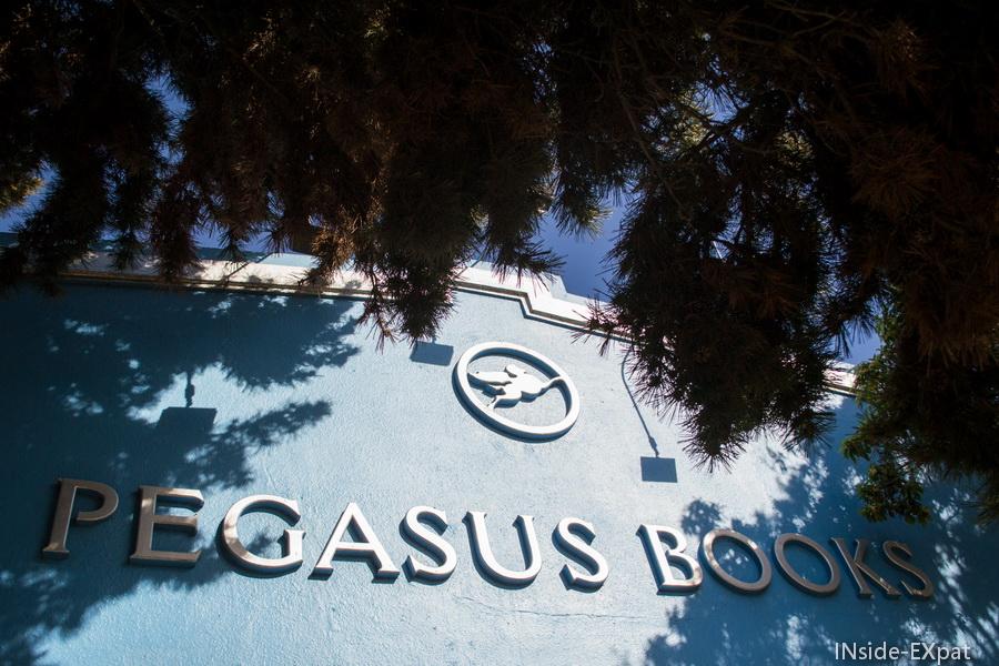La devanture bleue de Pegasus