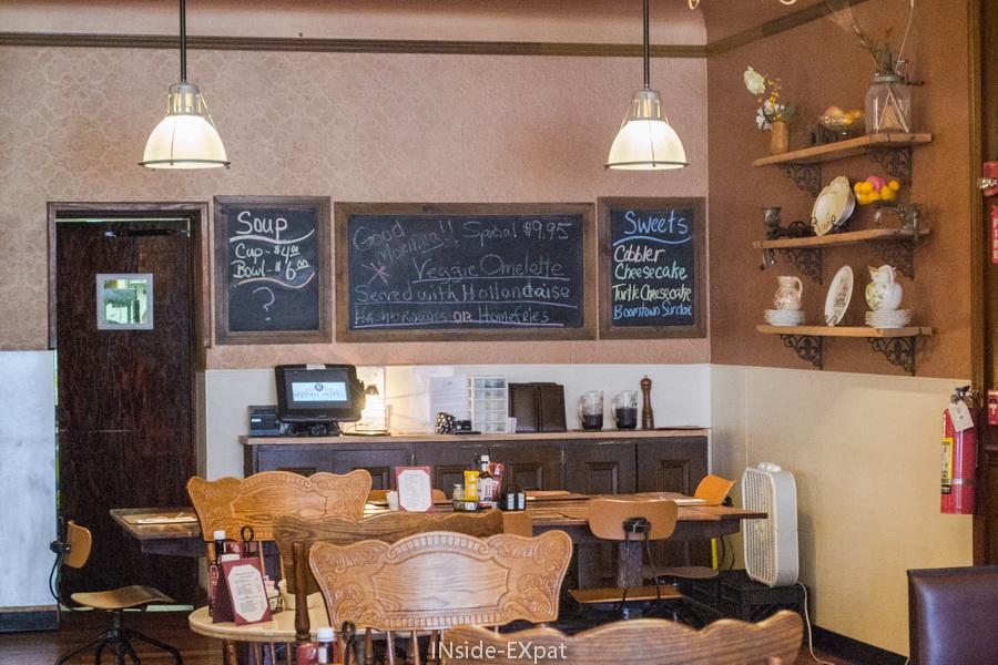 La salle du Pittsman Cafe