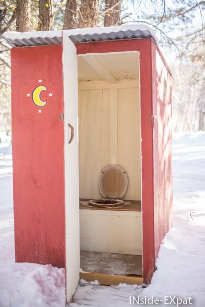 Les toilettes seches et gelees