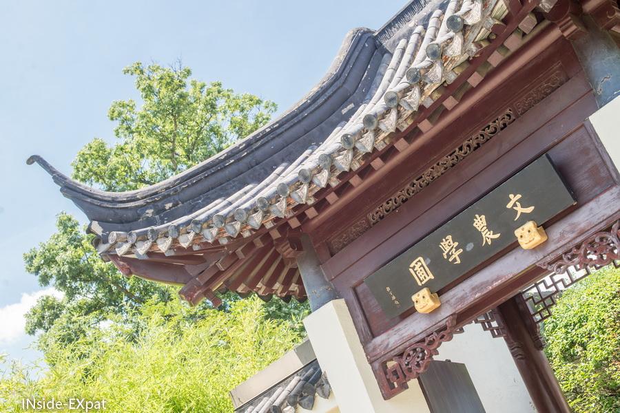 chinese pavilion bonsai museum